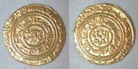 Cairo Egypt Gold Islamic Coin Ayyubid Dinar Salah al-Din ibn Ayyub 588AH -1192AD