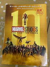 Ultimate MARVEL JAPAN 10 Years BOOK & 27 mini-posters Avengers Hulk Spiderman ++