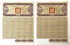 2 x Kwangtung Military Loan Bond 1938, 100 Yuan tranche