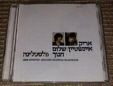 Arik Einstein / Shalom CHanoch פלסטלינה Plastiline Phonodor CD Israel #C1