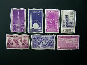 US STAMPS 1939 YEAR COMPLETE SET, SCOTT # 852-858. OG, MNH
