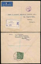 IRAQ WW2 1944 REGISTERED 100f MINISTRY of JUSTICE to READING GB