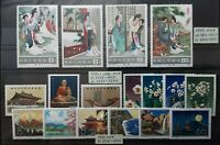 CHINA 1979-1990 stamp collections in Superb/XF condition MNH