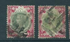 Queen Victoria Stamps SG214 1/- Green and Red Jubilee x 2 r5664