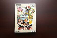 Nintendo 64 Dairantou Smash Brothers Super smash bros boxed JP N64 game US Selle