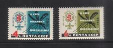 RUSSIA  1962 SC 2594-95  MALARIA EMBLEM  MNH  # 6224
