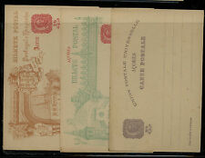 Portugal     Azores   3 postal  cards  unused          MS0211