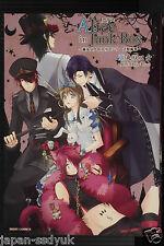 "JAPAN Mamenosuke Fujimaru manga: Alice in Junk Box ""Alice series Tanpenshuu"""