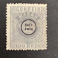 Macau Postage Stampp, 1884, Portuguese Colony