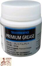 SHIMANO DURA-ACE GREASE--50g