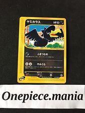 Pokemon MURKROW 073/088 Japanese 1st Edition