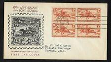 #894 3c Pony Express -Fidelity 2nd DCB4 Washington,DC 4/4/1940