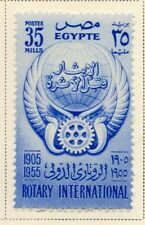 Egypt 1954-55 Early Issue Fine Mint Hinged 10m. 221902