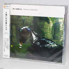 The Last Guardian - Original PS4 Game Soundtrack CD - NEW