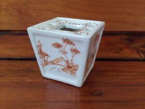 Vintage ELPA Alcobaca Portugal Asian Ceramic Handainted Floral Flower Frog Vase