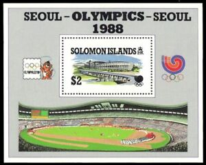"SOLOMON ISLANDS 626 (SG635) - Seoul Olympics ""Olympic Stadium"" S/S (pa43903)"