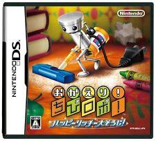 Used Nintendo DS Okaeri! Chibi-Robo! Happy Richie Oosouji Japan Import