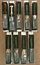 HARRY POTTER Mystery Wands SERIES 1 - COMPLETE SET of 9
