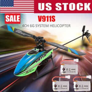 WLtoys V911S 4CH 6G Non-aileron RC Helicopter /Gyroscope Training Kids Toys L5T8