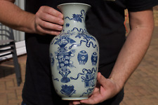 Antique Chinese 19th Century Precious Objects Baluster Vase Celadon Glaze & Blue