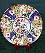 "Japanese Porcelain Imari Handpainted Red Blue Gold Decorative Plate 10 1/4"""