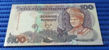 Malaysia $100 Seratus Ringgit Note AE 2854138 Dollar Banknote Currency