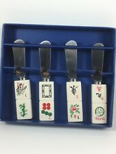 Vintage David's Aprons  Domino Butter Knives