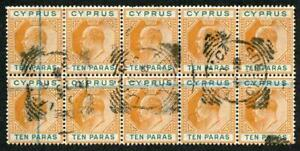 Cyprus SG61c KEVII 10pa Variety Broken top left Triangle in a Block of TEN (bott