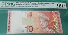 malaysia 11th rm10 ZD replacement note(pmg66EPQ)