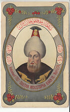 Lithograph - Sultan Moustapha Khan III - Made in Turkey - early 1900s