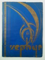 June 1935 COLLINWOOD HIGH SCHOOL Cleveland Ohio Original YEARBOOK Annual