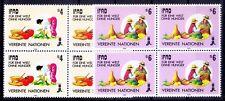 Food, Fruits, Vegetables, Hunger, UN  Vienna 1988 MNH 2v Blk 4