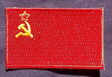 SOVIET UNION RUSSIAN CCCP FLAG PATCH SMALL MOSCOW DIY