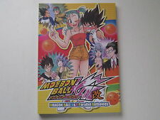 Dragon Ball Doujinshi MOEBON BALL Bulma Vegeta MEGA RARE