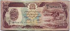 1979 Afghanistan 100 Afghanis Afghan Banknote Farmer/Hydroelectric Dam Asia