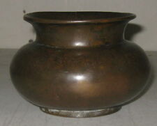 ANTIQUE 18TH CENTURY UNMARKED CHINESE ASIAN BRONZE FOOTED SQUAT FORM BOWL CENSOR