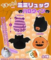 PROOF Chimatto! Mimi Luc Halloween Gashapon 4 set Ruck sack capsule toys Japan