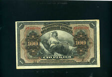 Russia East Siberia 100 rubles 1918 - VF+