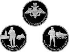 3 x 1 Rubel Motorised Rifle Troops Motorisierte Truppen Russland Silber PP 2017