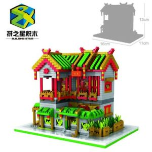 City Street Chinese Architecture Tea House Building Blocks Educational Kids Toys