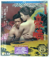 Naked Ambition (2014) Region Free Blu-ray English Subtitle Chapman To Comedy 豪情