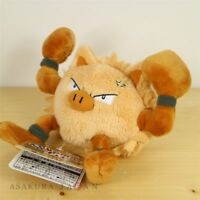 Pokemon Center Original Pokemon fit Mini Plush #57 Primeape doll Toy Japan