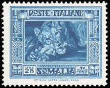 Italian Somalia #155a MNH CV$2250.00 Tiger