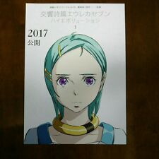 Eureka Seven Hi-Evolution Movie Flyer mini Poster japan 1