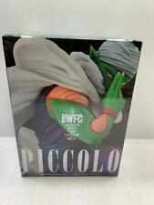 BWFC Banpresto World Figure Colosseum Dragon Ball Piccolo anime goods