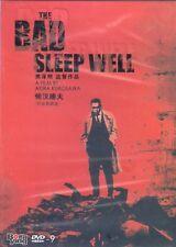 The Bad Sleep Well DVD Toshiro Mifune Masayuki Mori Akira KUROSAWA Eng Sub