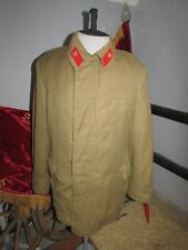 Russian army officer soldier uniform winter only jacket military
