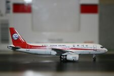 Aviation400 1:400 Sichuan Airlines Airbus A320-200 B-6323 (AV4320006) Die-Cast