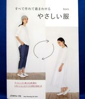 Comfortable Clothes in All Seasons 29 patterns /Japanese Sewing Book  Brand New!