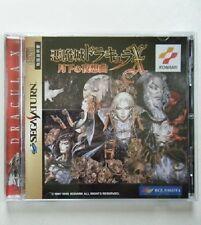 Sega Saturn Castlevania Symphony of the Night Japan SS